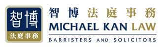 Michael Kan Law Logo